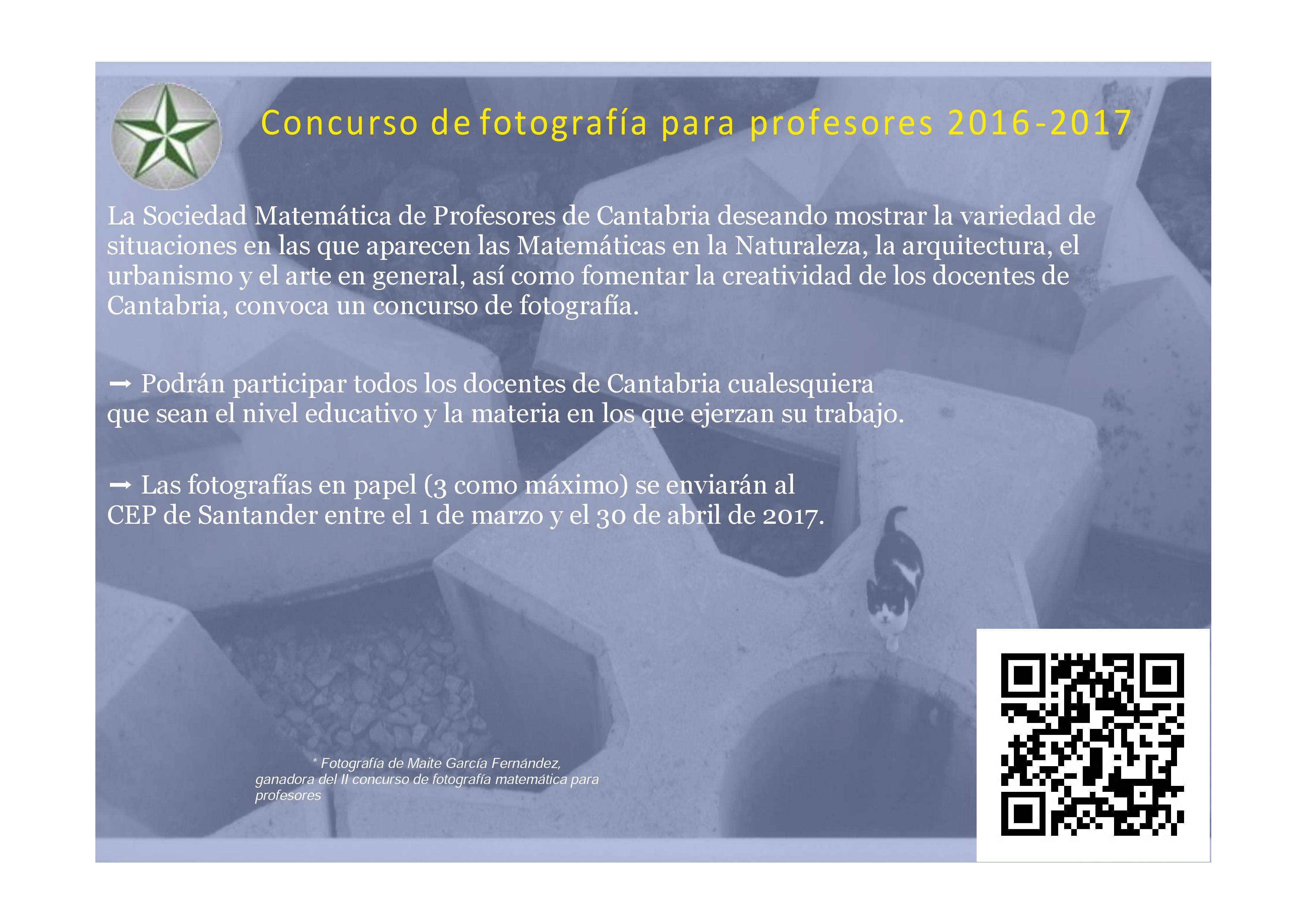 cartelConcurso_web